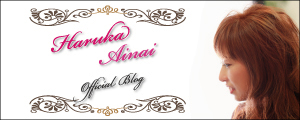 Haruka Ainai Official Blog