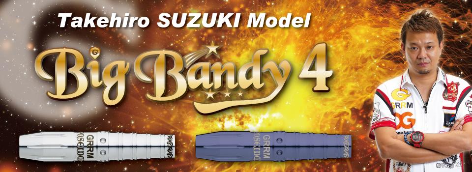 Big Bandy 4