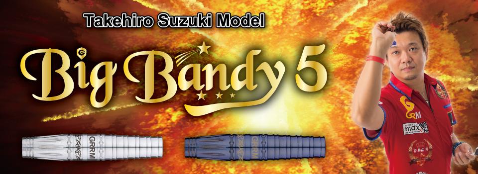 Big Bandy 5