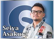 Seiya Asakura