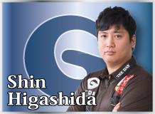 Shin Higashida