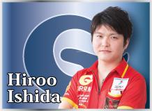 Hiroo Ishida