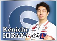 Kenichi Hirakawa