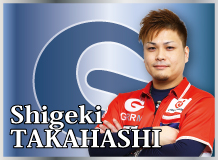 Shigeki Takahashi
