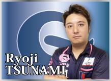 Ryoji Tsunami