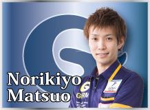 Norikiyo Matsuo