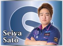 Seiya Sato