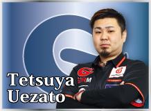 Tetsuya Uezato