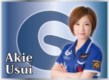 Akie Usui