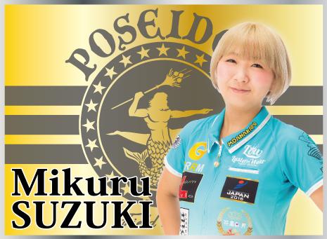 Mikuru Suzuki